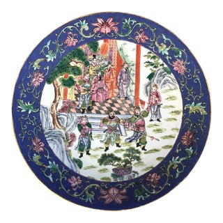 Mid-Century Chinese Canton Ware Famille Rose Porcelain Plate For Sale