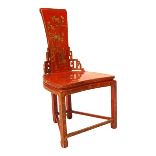 19th Century Asian Chinese Red & Gilt Side Chairs For Sale