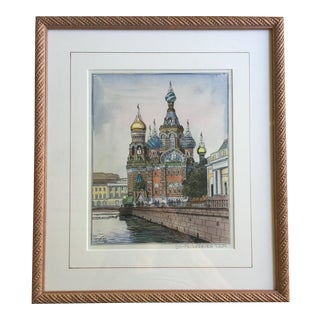 Watercolor With Pen & Ink of Church of the Resurrection, Framed For Sale