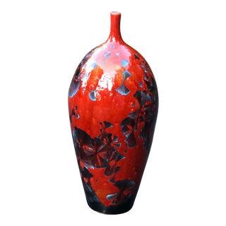 Mid-Century Modern Red Crystalline Glaze Pottery Vase For Sale