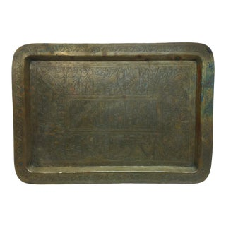 1900s Antique Brass Egyptian Serving Tray For Sale
