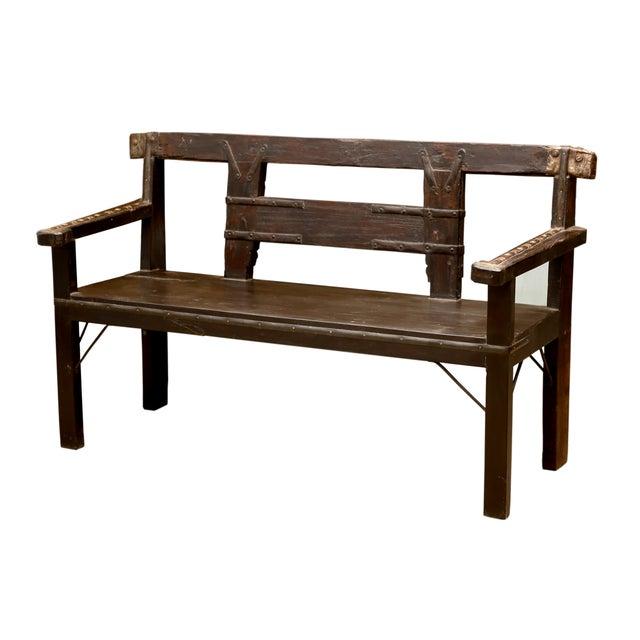 Repurposed Ox Cart Bench - Image 2 of 3