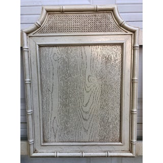 Vintage Mid-Century Chinoiserie Faux Bois and Bamboo Caned Pagoda Queen Headboard Preview