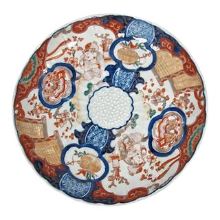 Antique Japanese Imari Scalloped Plate - C.1890 For Sale