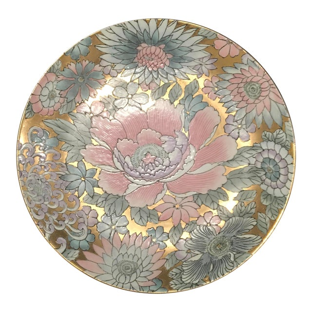 Chinoiserie Plate in Golds & Pinks For Sale