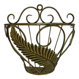 Wall Hanging Metal Planter