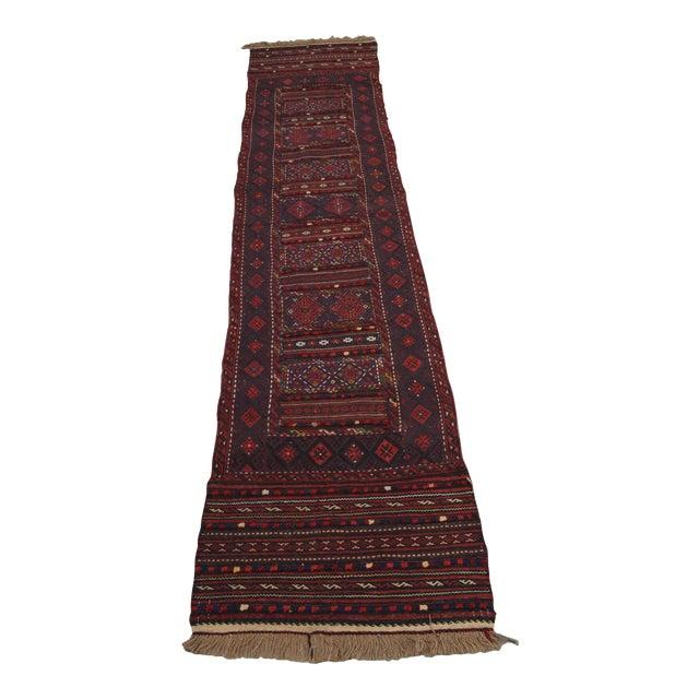 "Afghan Soumak Tribal Kilim Runner-2'3'x9'11"" For Sale"