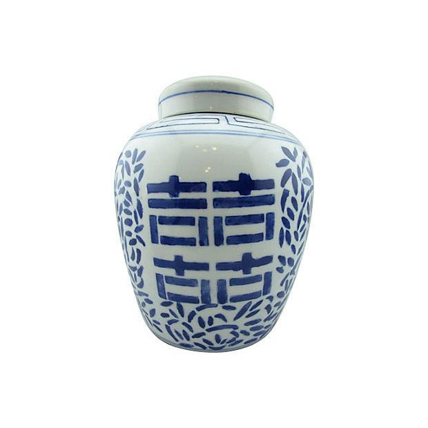 'Double Happiness' Blue Porcelain Jar - Image 6 of 6
