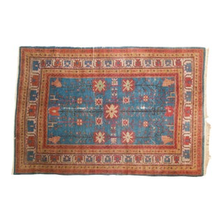 Vintage Khotan Carpet - 6' X 9' For Sale
