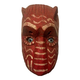Vintage Wooden Carving Wall Hanging Animal Mask For Sale