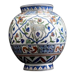 Mid-Century Greek Kerameios Halandri Iznik Styled Pottery Vase For Sale