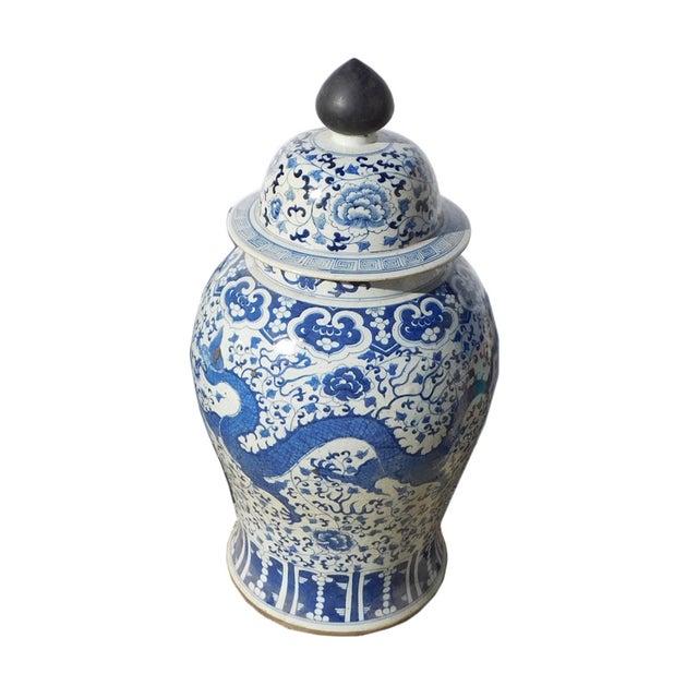 Chinese Blue & White Dragon Phoenix Temple Jar - Image 2 of 6