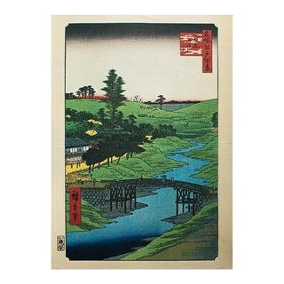 Utagawa Hiroshige, Furukawa River, Hiroo, 1940s Reproduction Print N5 For Sale