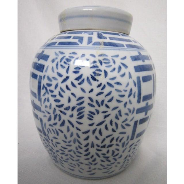 Chinese Ceramic Blue & White Ginger Jar - Image 4 of 4