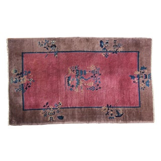 Vintage Chinese Art Deco Rug - 3' x 5' For Sale