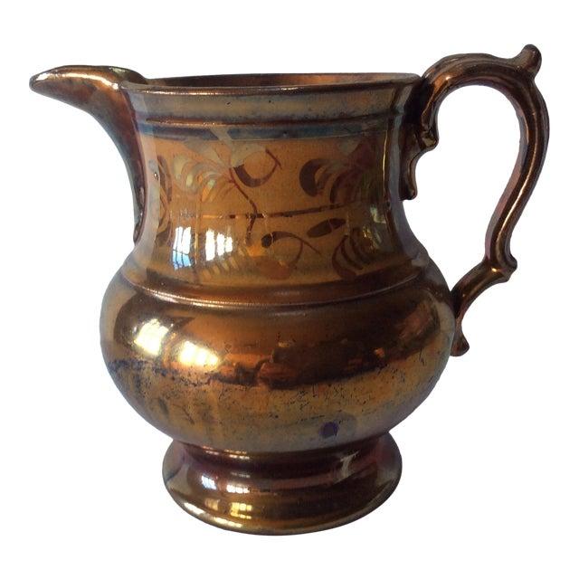 English Victorian Copper Lustreware Pitcher Jug For Sale