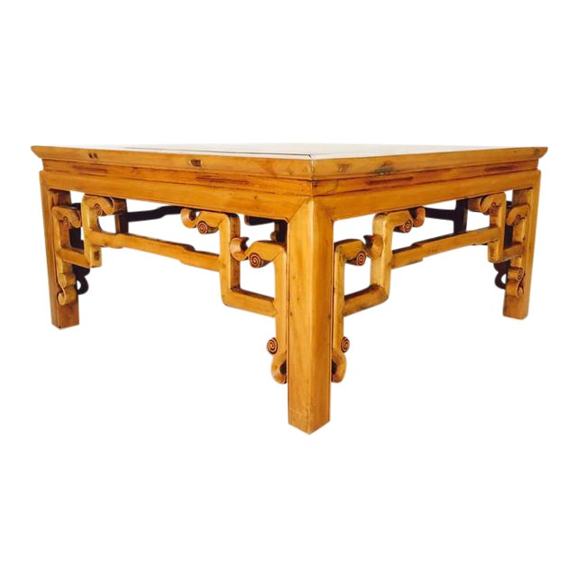 Vintage Carved Chinese Tibetan Coffee Table For Sale