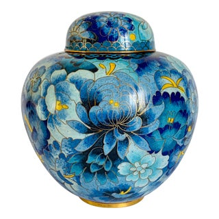 Mid 20th Century Vintage Cloisonné Ginger Jar Floral Blue For Sale