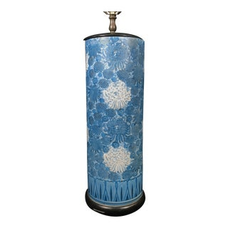 1950s Chrysanthemum Table Lamp For Sale