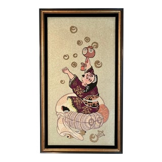 Mid-Century Asian Embroidery Original Textile Art For Sale