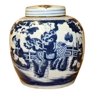 Chinese Blue White Ceramic Oriental Kid Kirin Graphic Ginger Jar For Sale