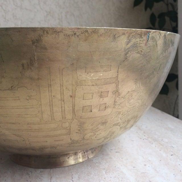 Greek Key Brass Bowl - Image 4 of 8