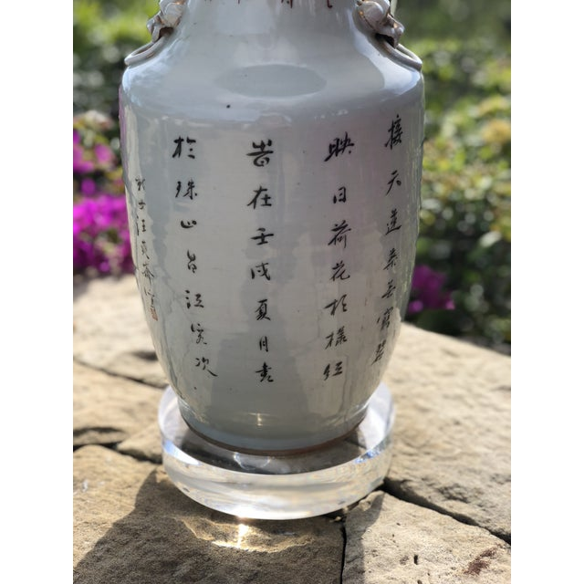 Hollywood Regency Antique Chinese Chinoiserie Ginger Jar Vase Lamp With Lucite Base For Sale In Los Angeles - Image 6 of 13