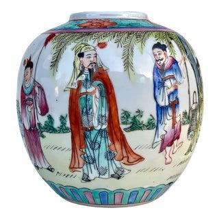 Vintage Chinese Porcelain Painted Emperors Motif Urn Ginger Jar Vase For Sale