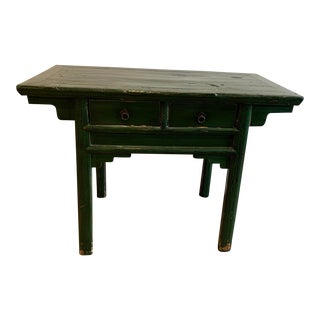 Vintage Asian Console Table in Green For Sale