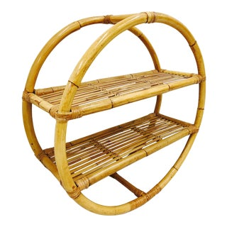 Vtg Franco Albini Rattan Shelf