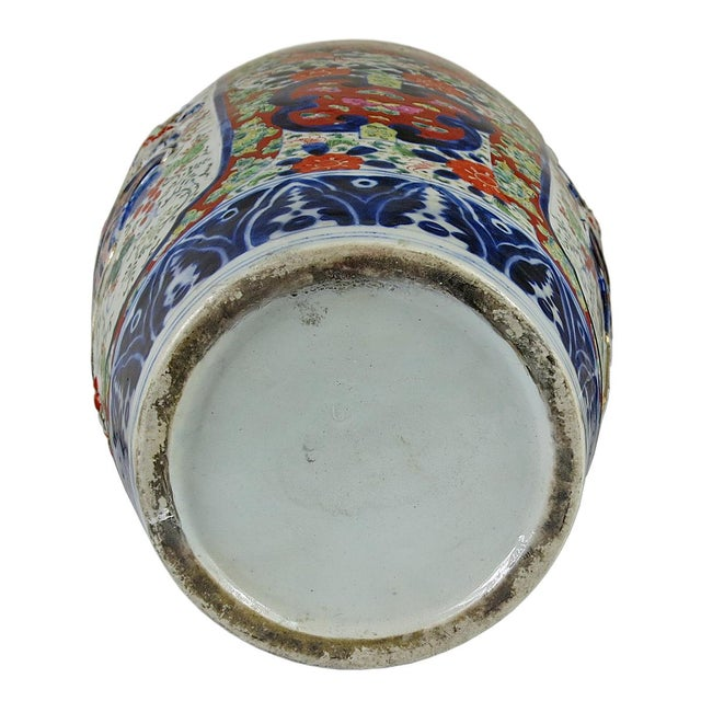 Imari Porcelain Late 19th Century Vintage Japanese Imari Meiji Period Porcelain Vase For Sale - Image 4 of 5