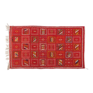 Berber Rug - Medium Handwoven Wool in Abstract Patterns For Sale