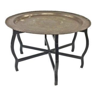 Vintage Moroccan Brass Tray Coffee Table For Sale
