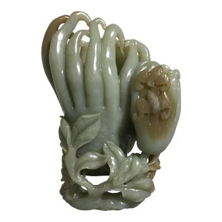Large Chinese Carved Celadon Jade Double Buddha Hand Vase For Sale
