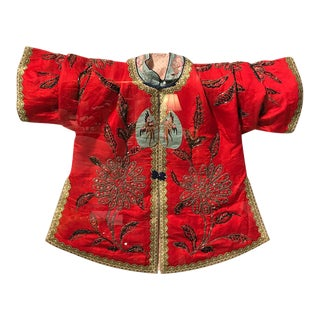 Framed Red Asian Children's Silk Ceremonial Jacket For Sale