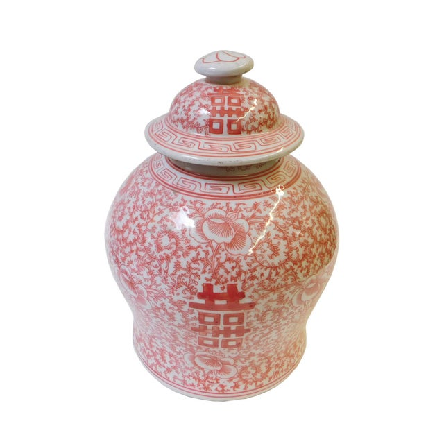 Chinese Red Pink White Double Happiness Temple Jar - Image 2 of 5
