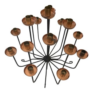 1950s Mid Century Copper Brass and Iron Candle Holder Centerpiece For Sale
