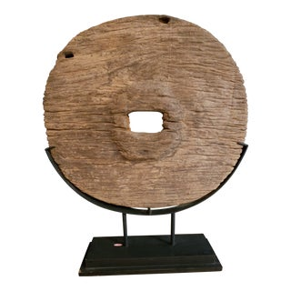 Vintage Mid-Century Thai Teak Wheel on Stand For Sale