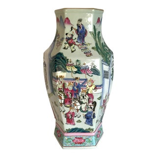 Antique Asian Chinese Vase With Hand-Painted Village Scenes For Sale