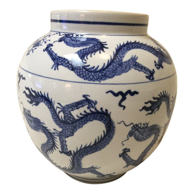 Antique Chinese Blue and White Dragon Urn/Vase For Sale