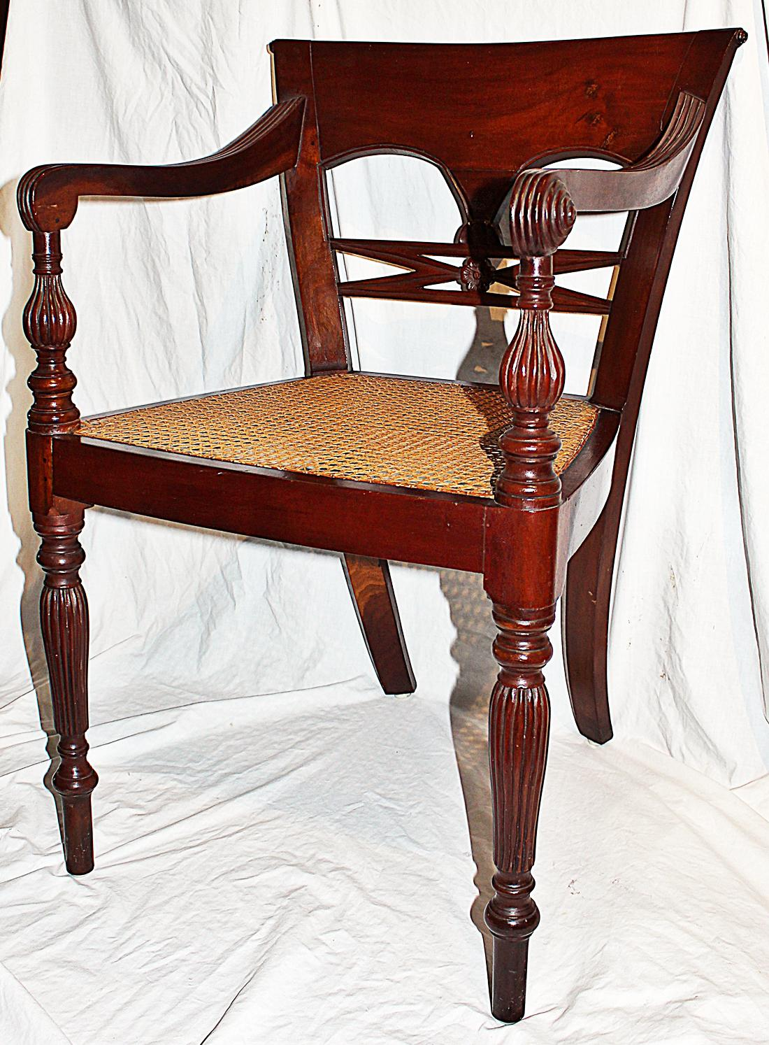 What A Fun Design In This Solid Mahogany British Colonial Caned Seat  Armchair, Pierced Splat