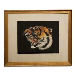 1950s Tiger Portrait Painting on Silk, Framed For Sale