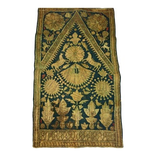 19th Century Antique Islamic Ottoman Empire Persian Metallic Embroidered Textile For Sale