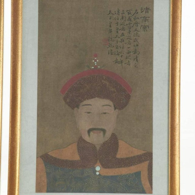 Early 20th Century Antique Chinese Ancestral Portrait Paintings- Set of 8 For Sale - Image 4 of 7