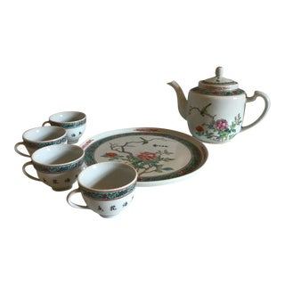 Late 20th Century Tiffany's Tea Set - 6 Pieces For Sale