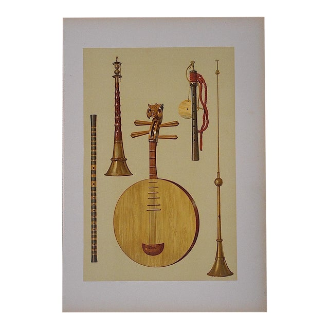 Antique Lithograph of Asian Musical Instruments For Sale