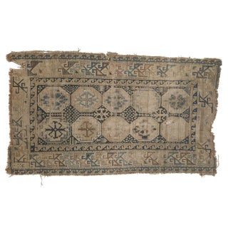 "Antique Fragment Caucasian Rug - 3'2"" X 5'7"""