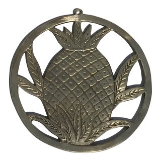 Hollywood Regency Brass Pineapple Trivet For Sale