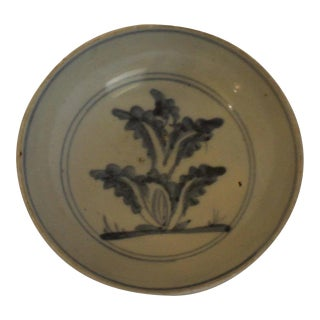 Small Chinese Export Porcelain Dish For Sale