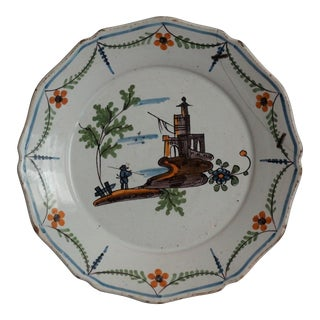 18th-C French Revolution War Plate